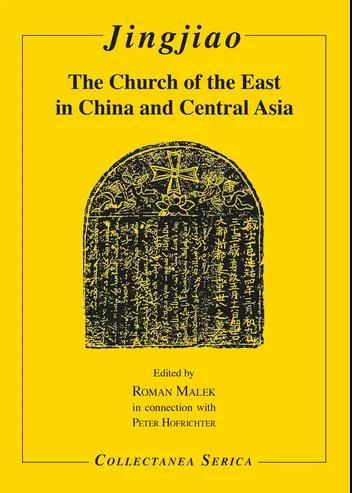 Jingjiao: The Church of the East in China and Central Asia (2021)