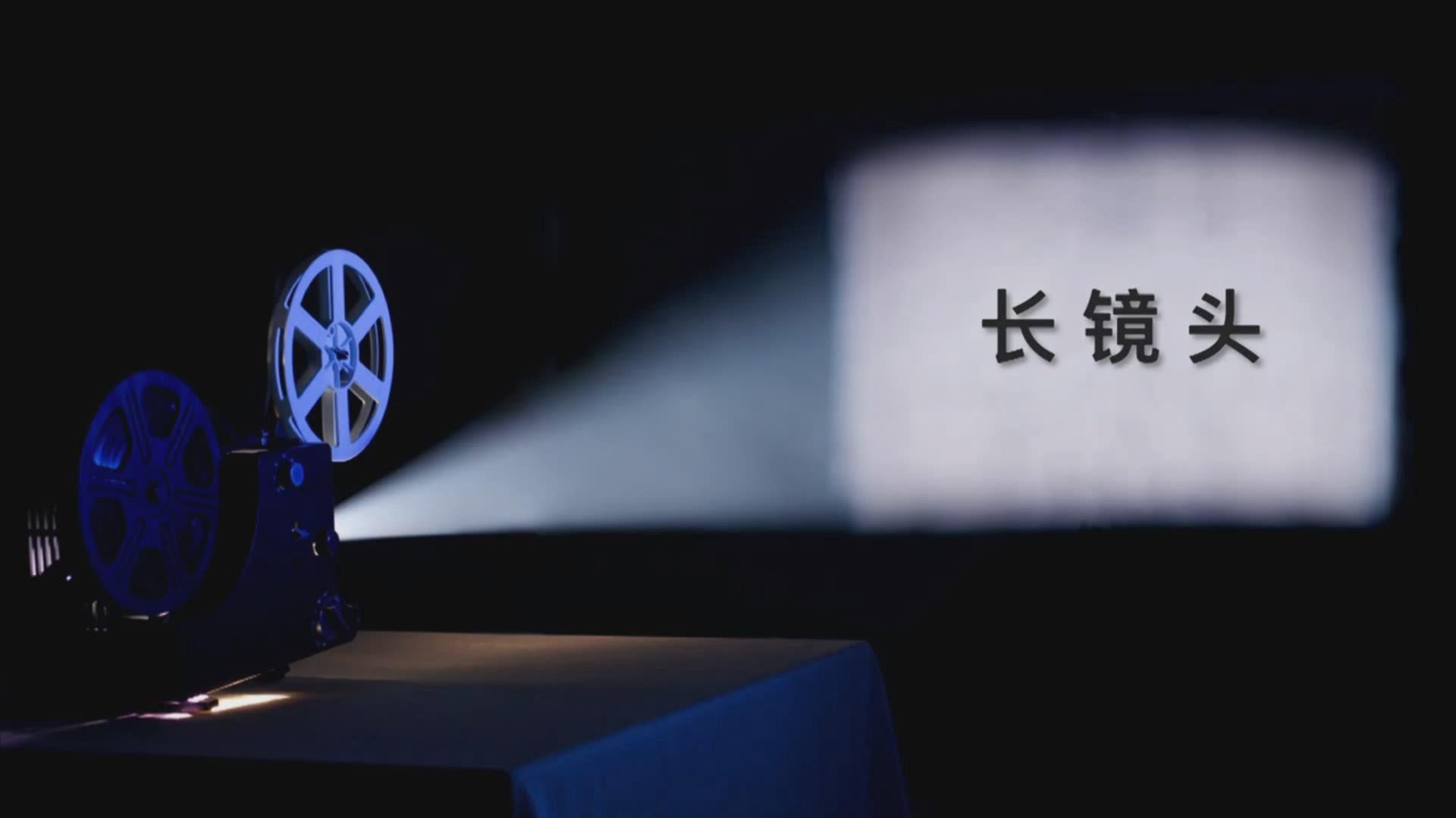 [FCPX 教程] 电影短视频影视实战剪辑中文教程