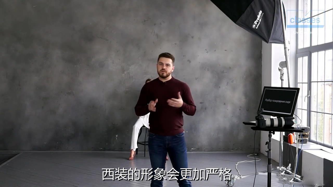 摄影教程_Alexander Talyuka 如何教模特10分钟内摆姿造型引导教程-中文字幕 摄影教程 _预览图8