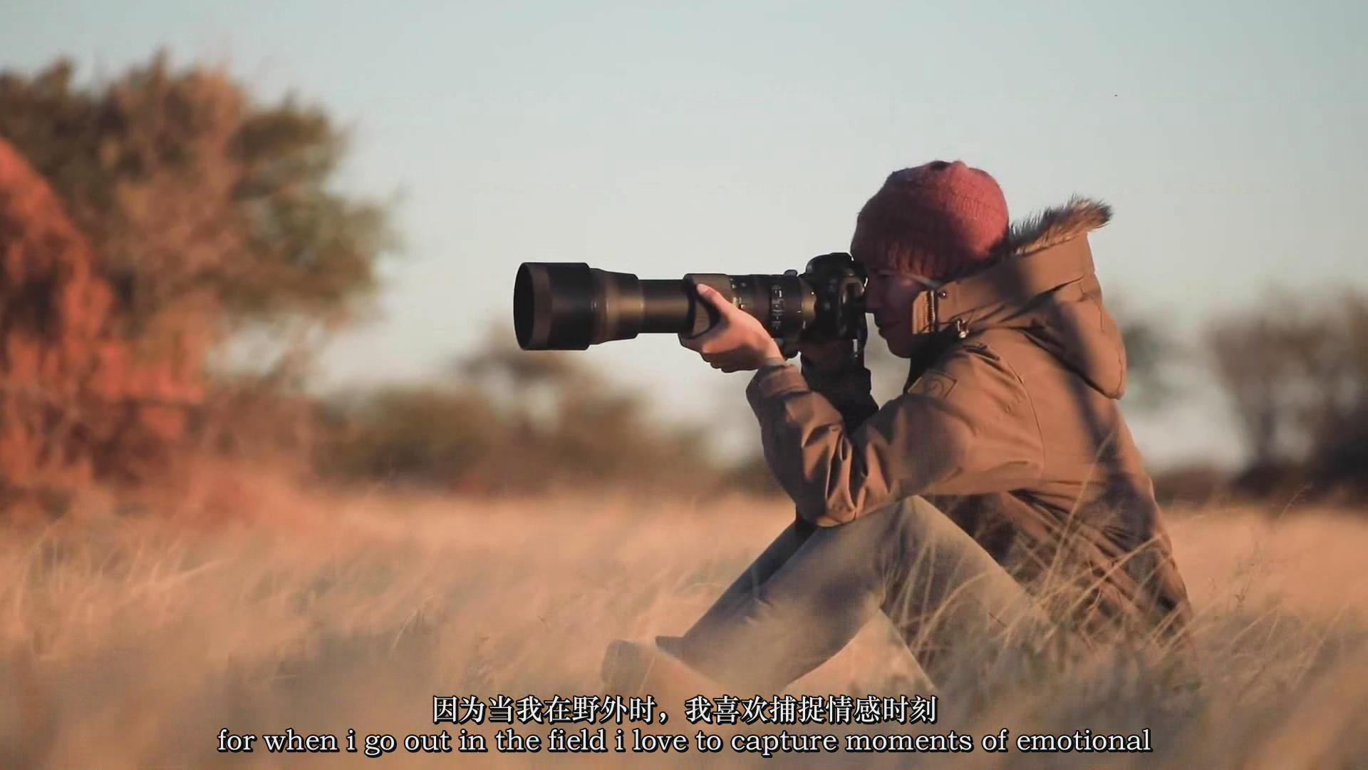 摄影教程_Chase Teron的终极野生动物摄影及后期套装教程附RAW素材-中英字幕 摄影教程 _预览图2