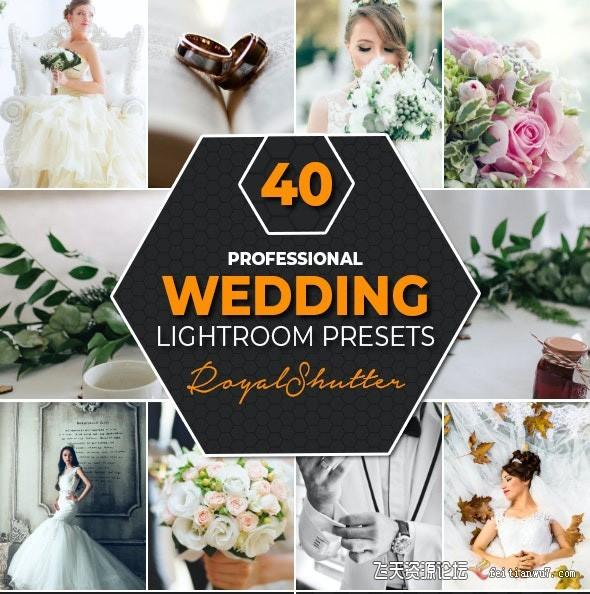 40组专业婚礼婚纱摄影后期Lightroom预设40 Pro Wedding Lightroom Presets Lightroo (1)