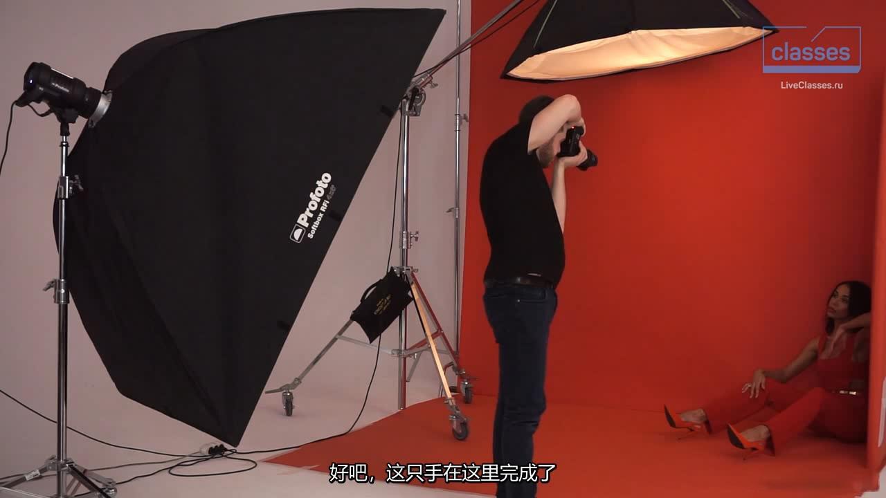 摄影教程_Liveclasses -Alexander Talyuka掌握红色时尚创意概念摄影-中文字幕 摄影教程 _预览图8