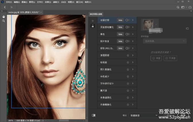 新鲜出炉:photoshop2021版百度网盘下载