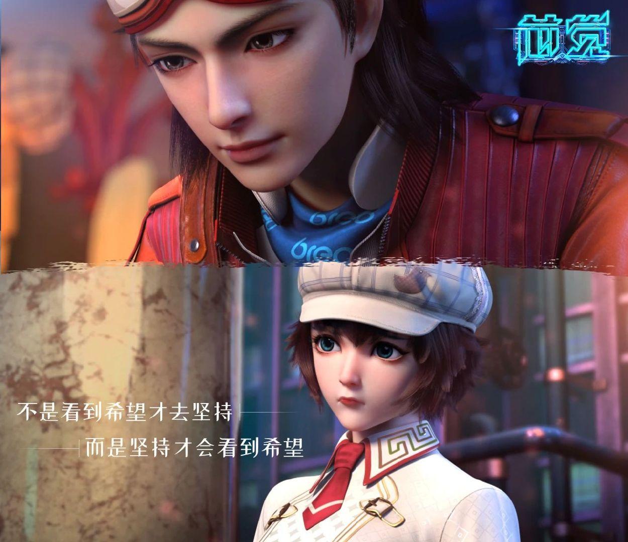 东方异能原创动画《芯觉》推荐