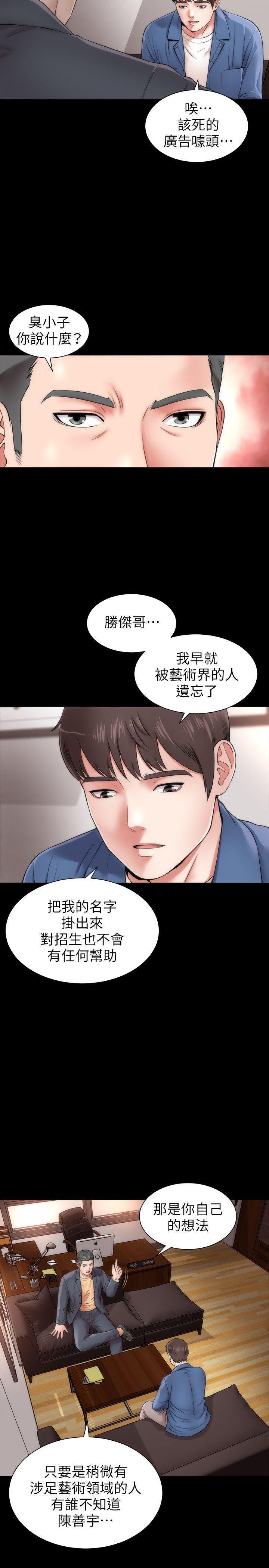 隔壁母女韩国漫画无删减