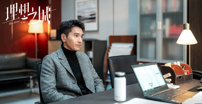 理想之城-电视剧百度云资源「电影/1080p/高清」云网盘下载