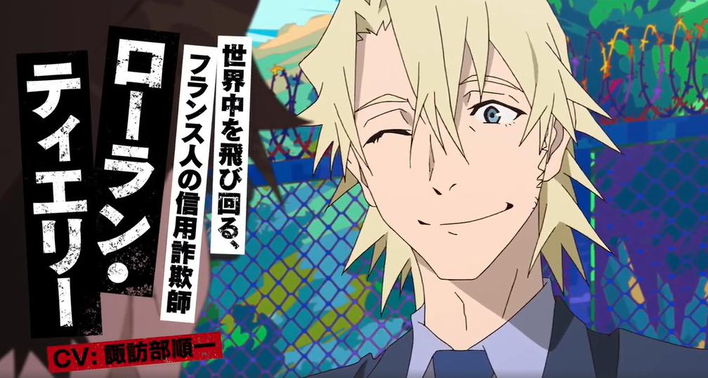 TV动画《GREAT PRETENDER》第1弹主要PV公开,7月8日开播- ACG17.COM