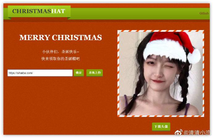 自动识别人脸并给头像自动戴上圣诞帽 技术控 第1张