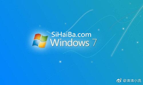微软正式终止支持Windows 7 涨姿势 第1张