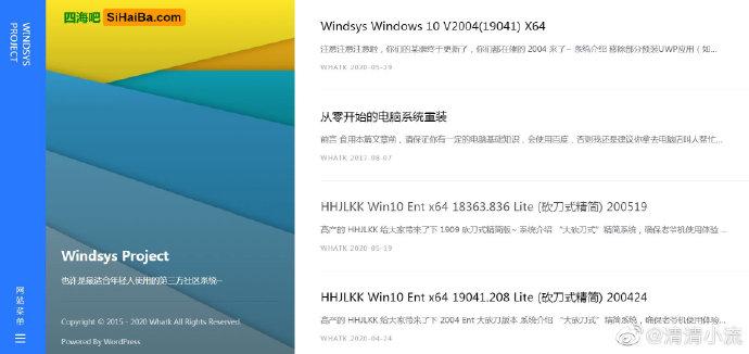 Windsys:一个不错的 Windows 系统下载网站 技术控 第1张