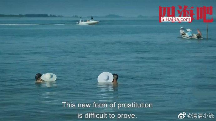 """北海银滩陪游女图片,你们听过""""陪泳女""""没 福利吧 第1张"""