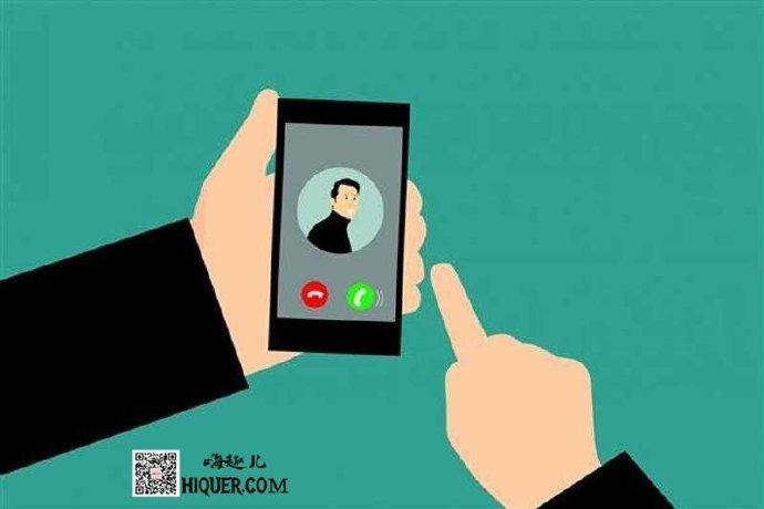 手机欠费3个月不销户可能会上征信?