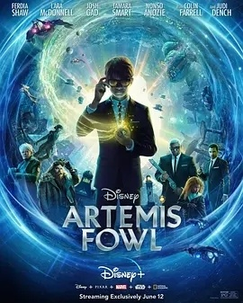 阿特米斯的奇幻历险(剧情片)