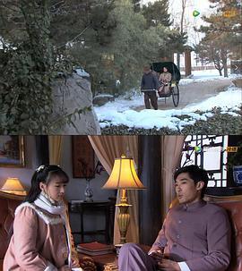 残雪飞歌(剧情片)