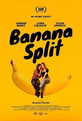 香蕉船(喜剧片)