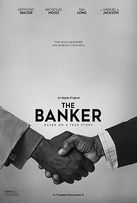 银行家2020(剧情片)