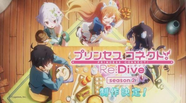 公主连结Re:Dive