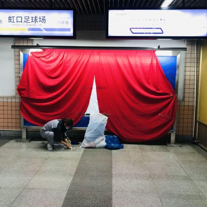 苏宁 虹口体育场 申花 上港