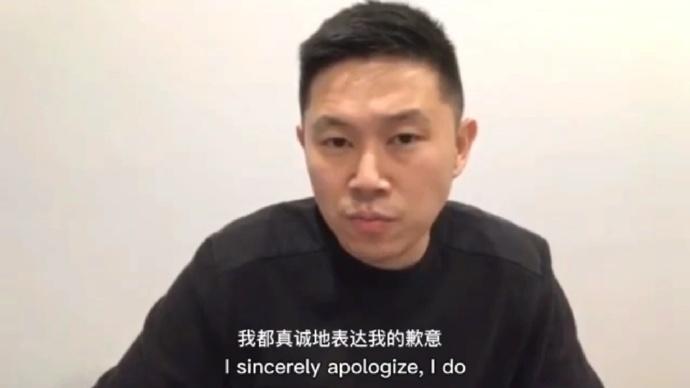 欧阳靖道歉视频.mp4_000140.451
