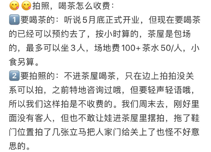 杭州目回龙井是个什么神奇的景点?这个定位有毒