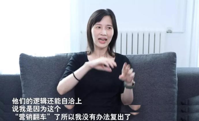 那个**律的段子手罗翔,被一条微博拉下了神坛 liuliushe.net六六社 第9张