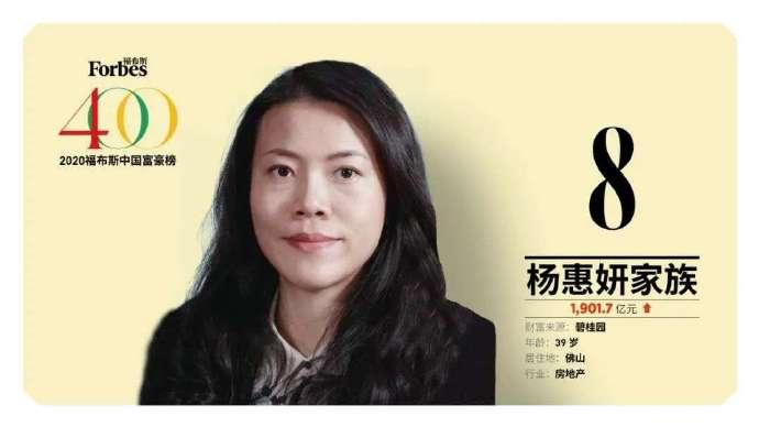 """最新福布斯中国富豪榜:马云第一,马化腾第二,还有一匹最大""""黑马"""""""