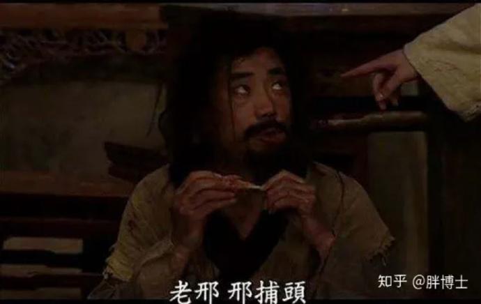 《武林外传》的故事发生在明朝哪个皇帝年间?