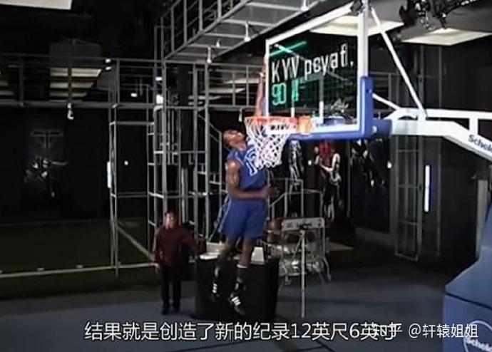 NBA 有哪些经久不衰的谣言?-前方高能