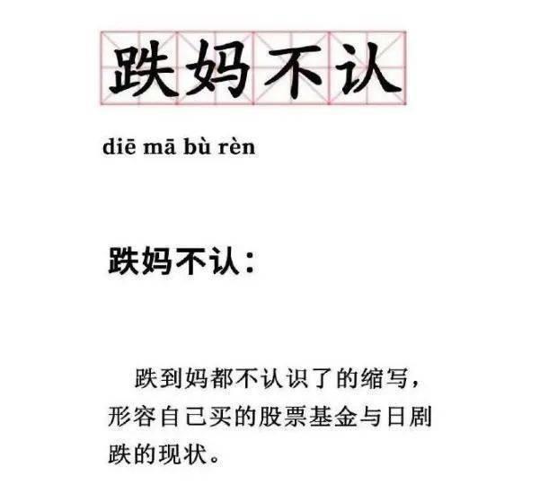 """""""张坤,你会不会炒股!"""""""