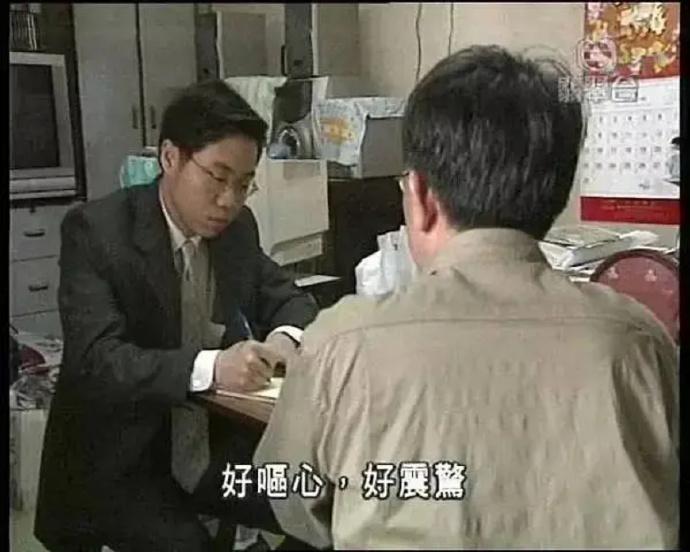 TVB超mean台词大合集