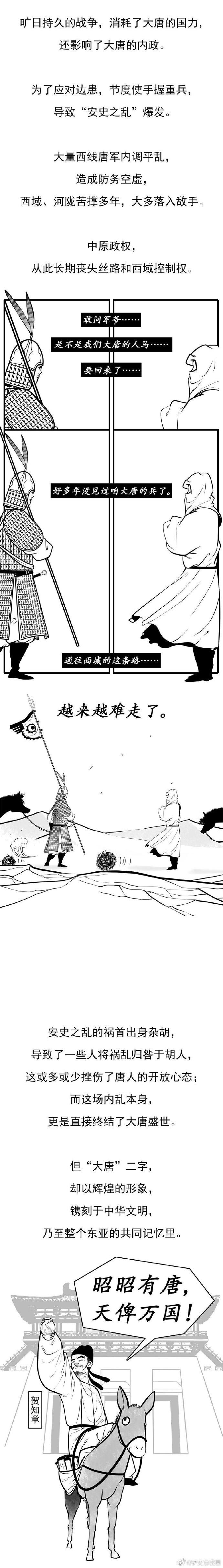 """盛唐,何以成为""""世界帝国""""?曾一仗揍得日本乖巧千年"""