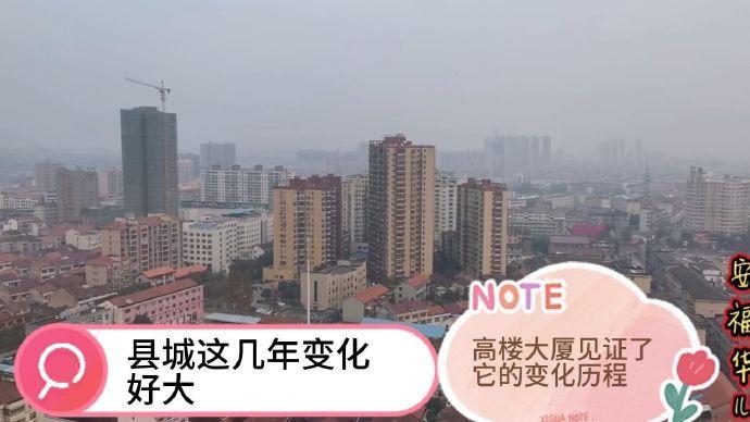 高层住宅小区会沦为贫民窟么?