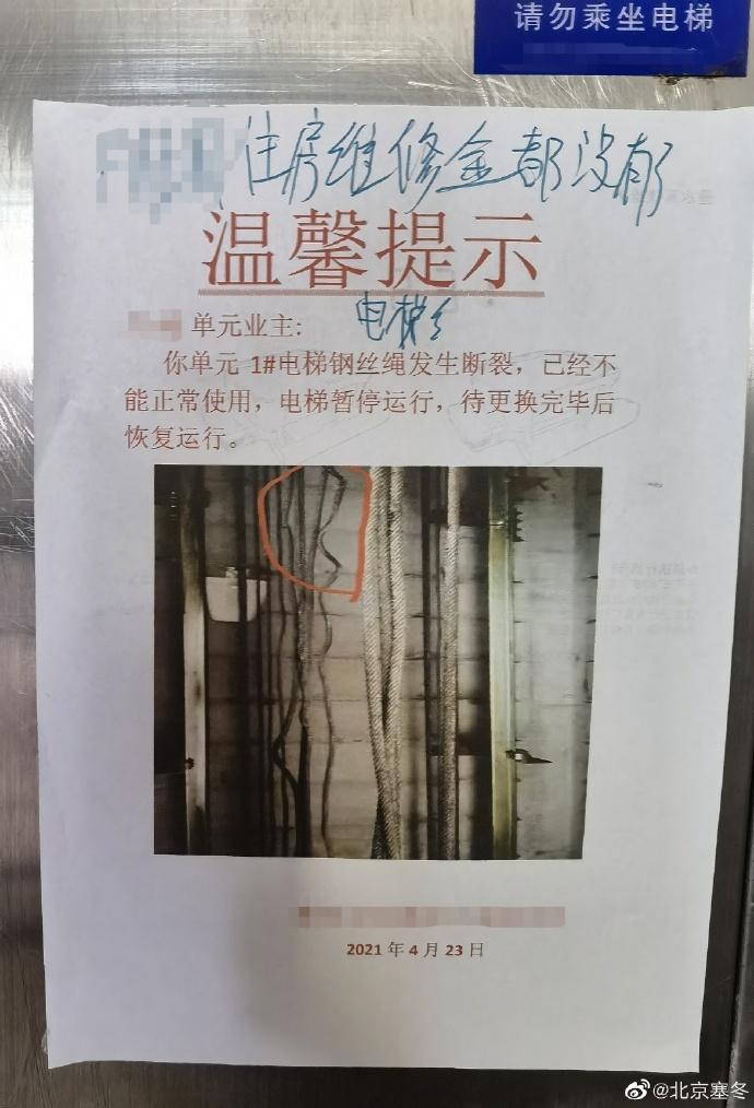 中国小区的物管好坏,基本取决于开发商和物业公司的良心