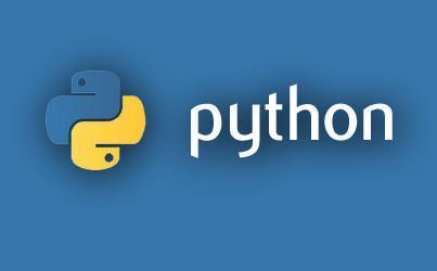人生短暂,我选 python-前方高能