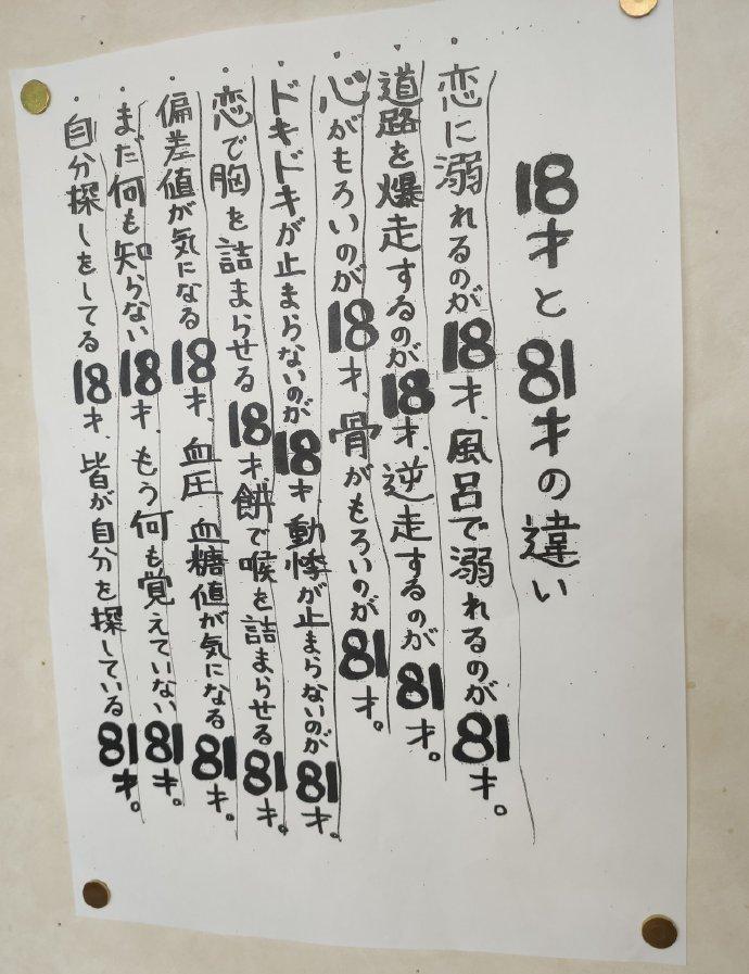 微语录精选0719:乙里乙气