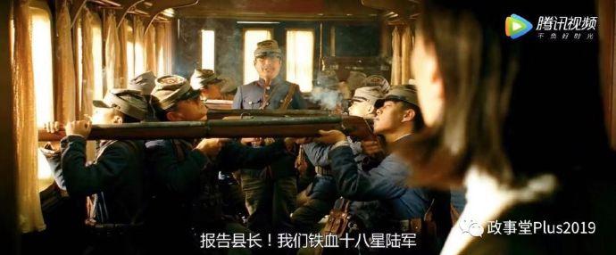 《让子弹飞》之张麻子的斗争策略