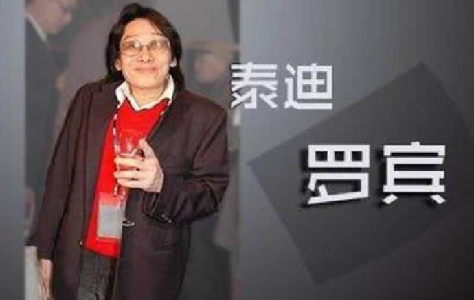 身高不足1.5米的巨人,香港电影圈奇才——泰迪罗宾
