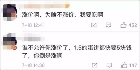 名媛也吃不起钟薛高的水饺