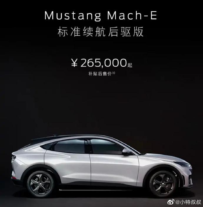 卖同样体验的车,谁的价格低谁就赢了,4S店以后就是累赘